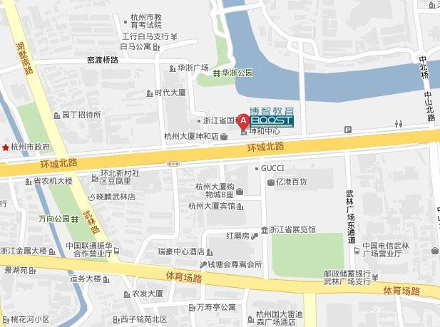 杭州火车站机场大巴在哪里坐